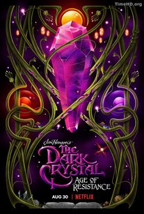 Темный кристалл: Эпоха сопротивления